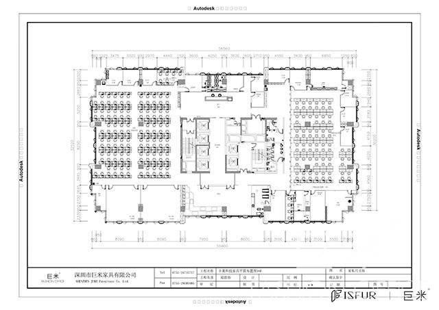 巨米办公家具案例:丰巢科技项目设计图