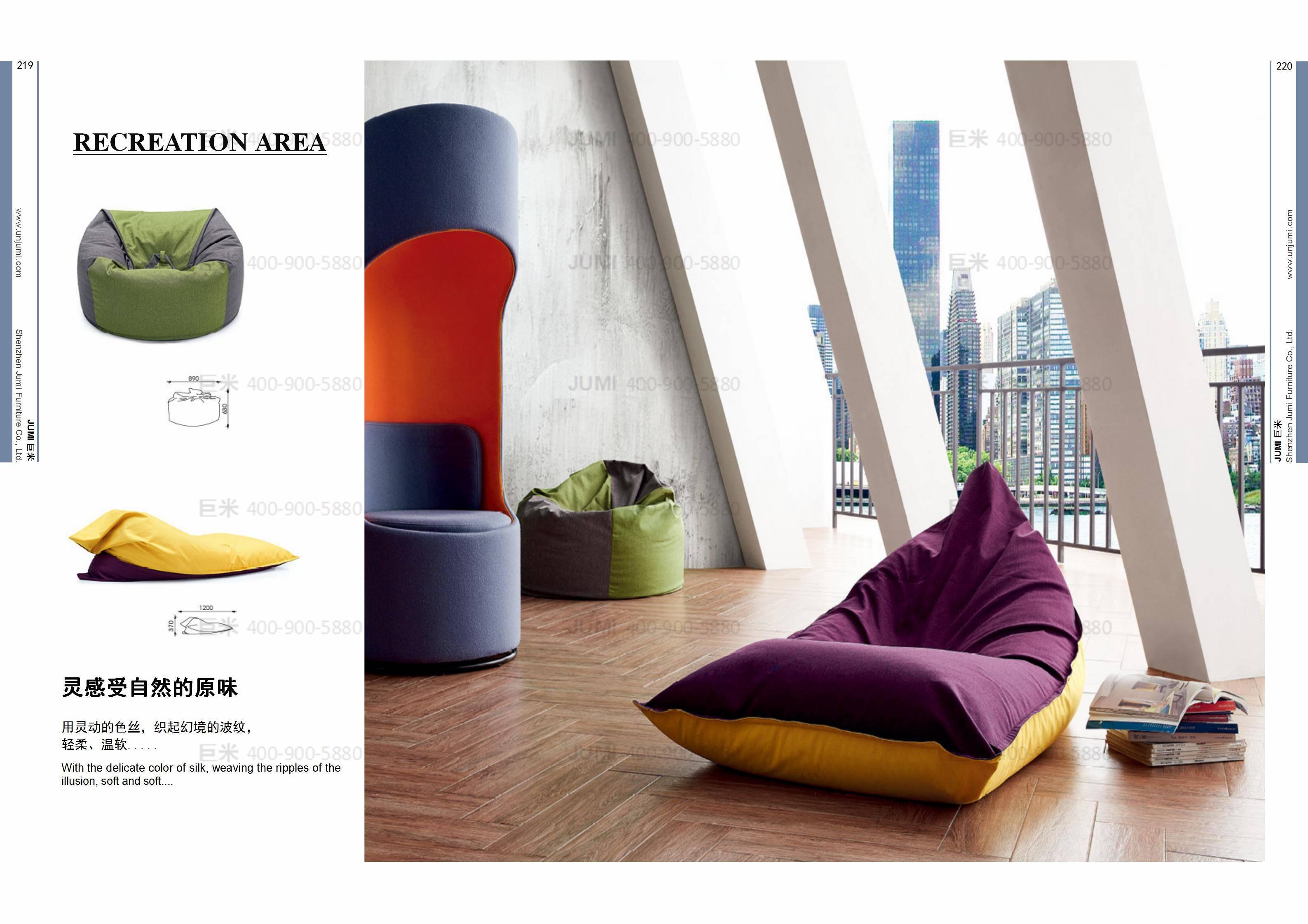 巨米家具案例欣赏:香港中文大学