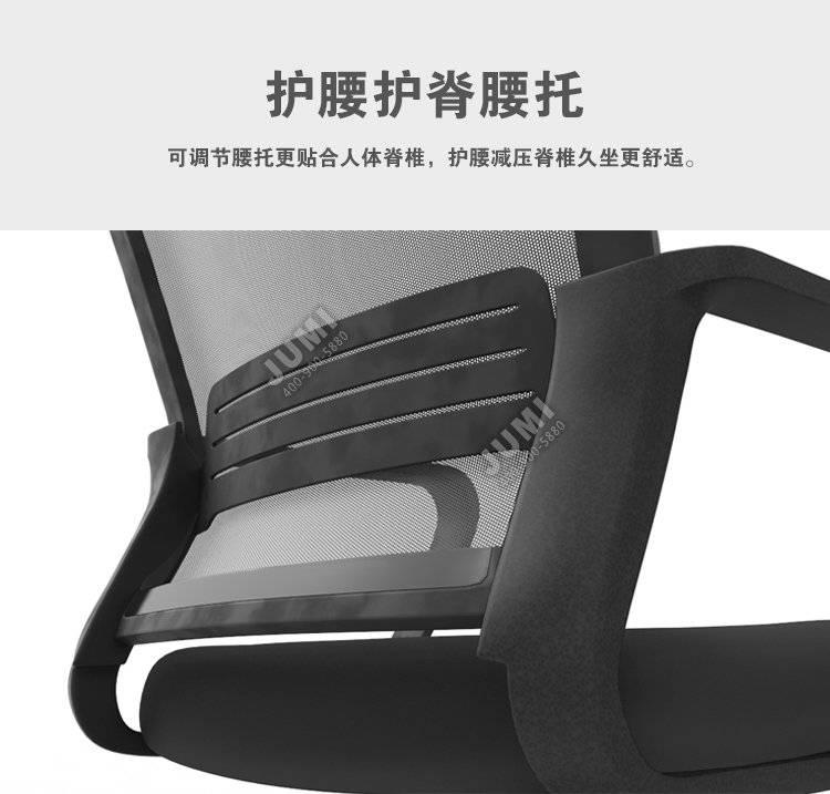 护腰办公椅子
