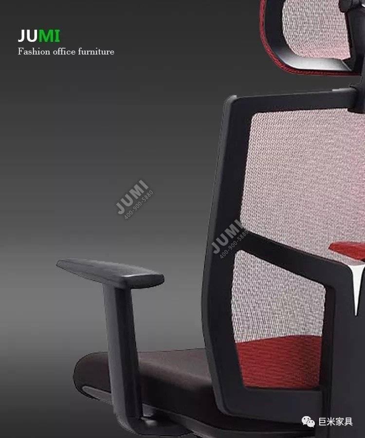 巨米办公椅