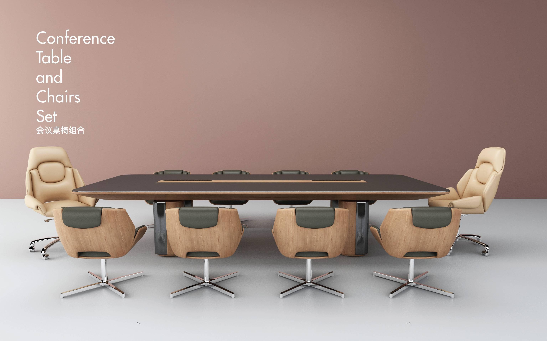 会议桌椅组合