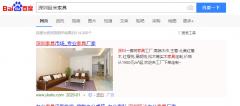 <b>深圳办公家具采购你所不知道的陷阱</b>