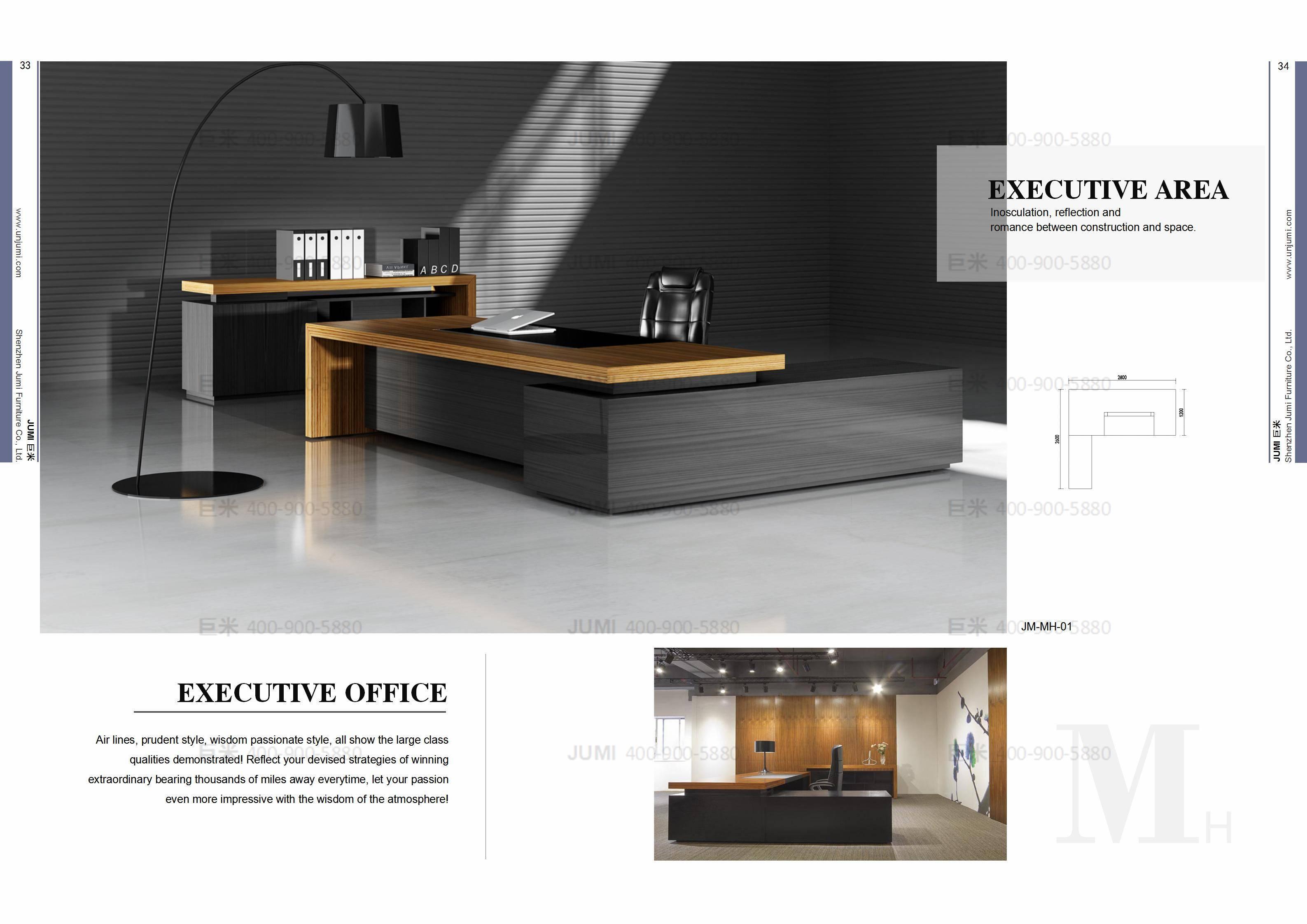 办公家具和家用家具之间到底有什么差异?