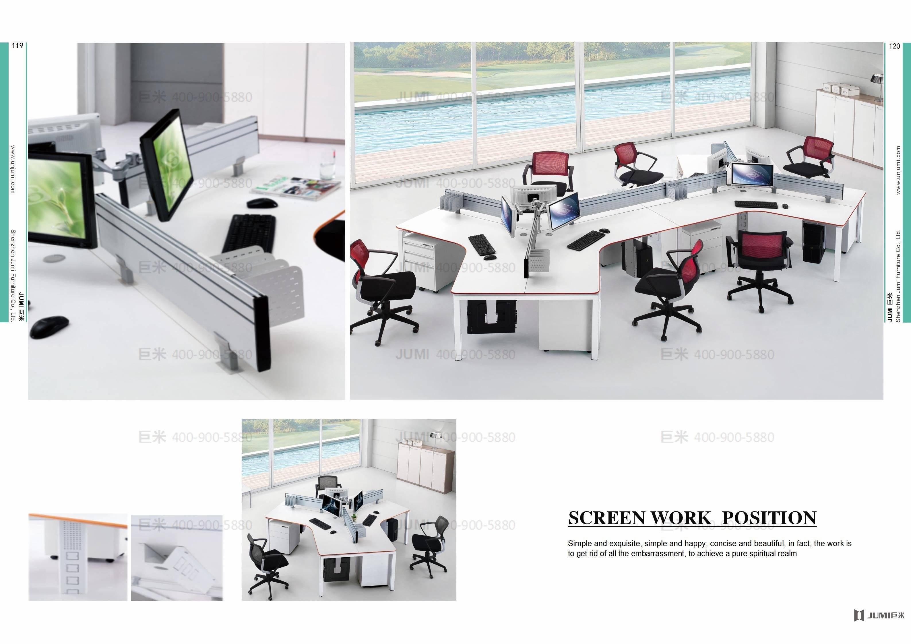 怎么样采购办公桌椅更合适?价格更优惠?
