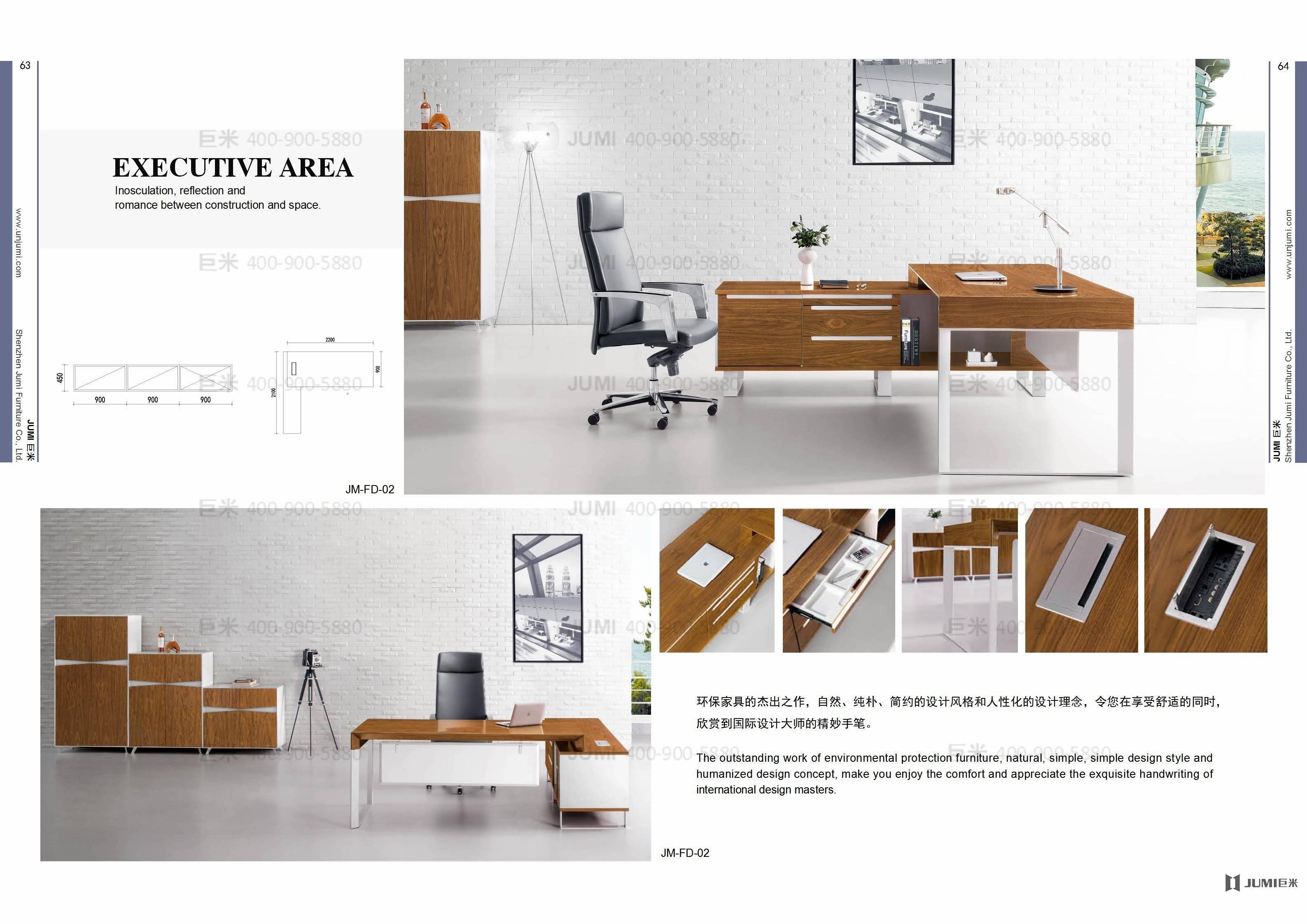 现代办公家具采购需要注意产品的实用性!