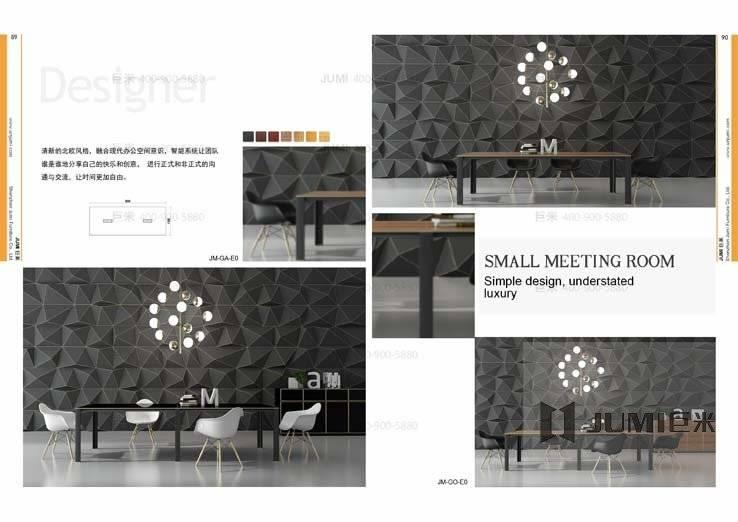定制办公家具行业开创新的营销方式
