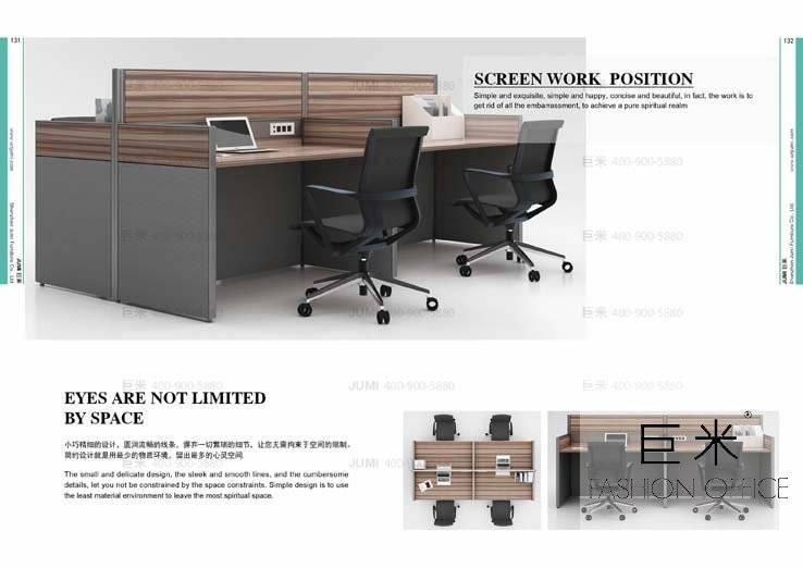 怎么选购深圳办公家具?