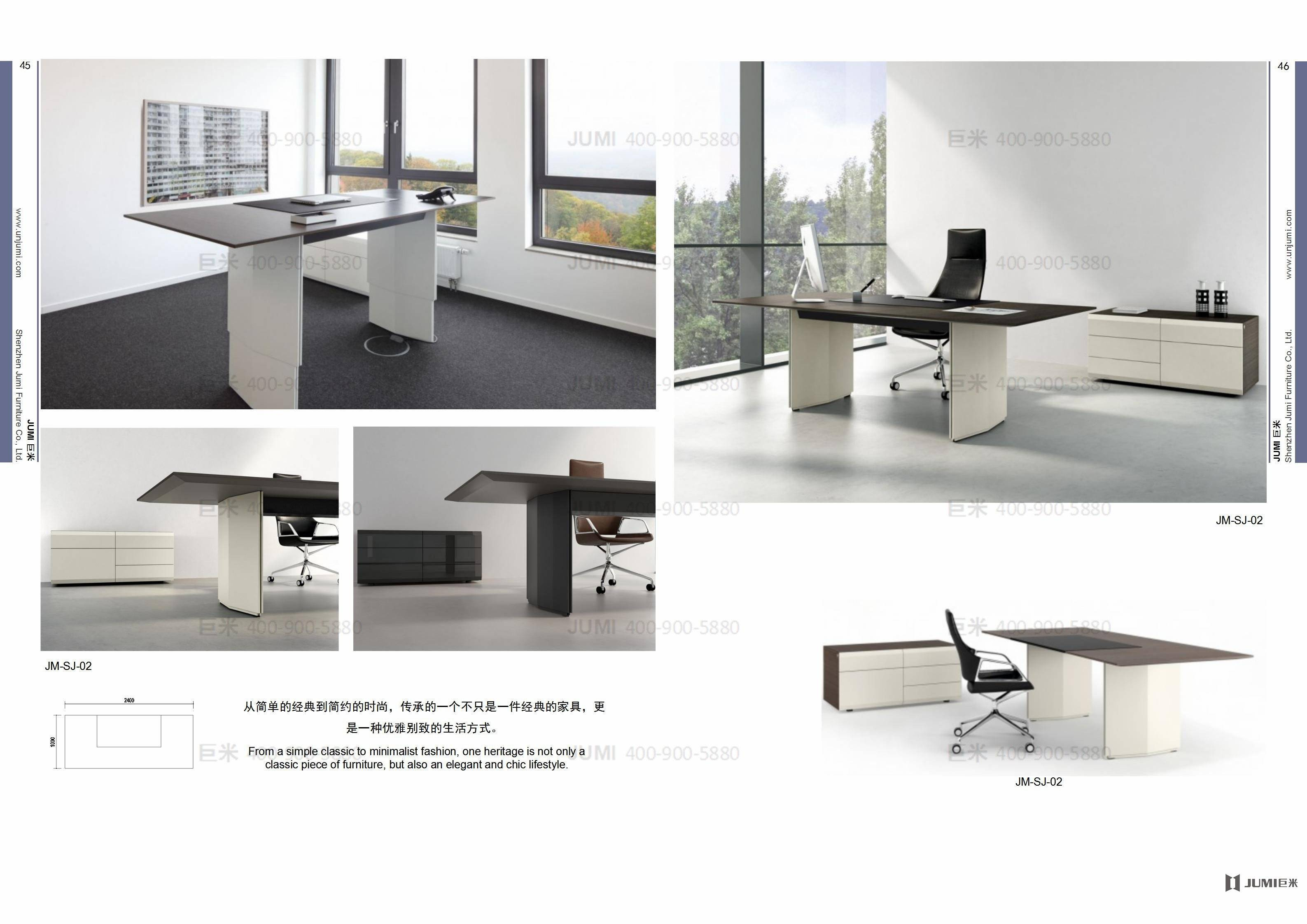 升降型办公桌