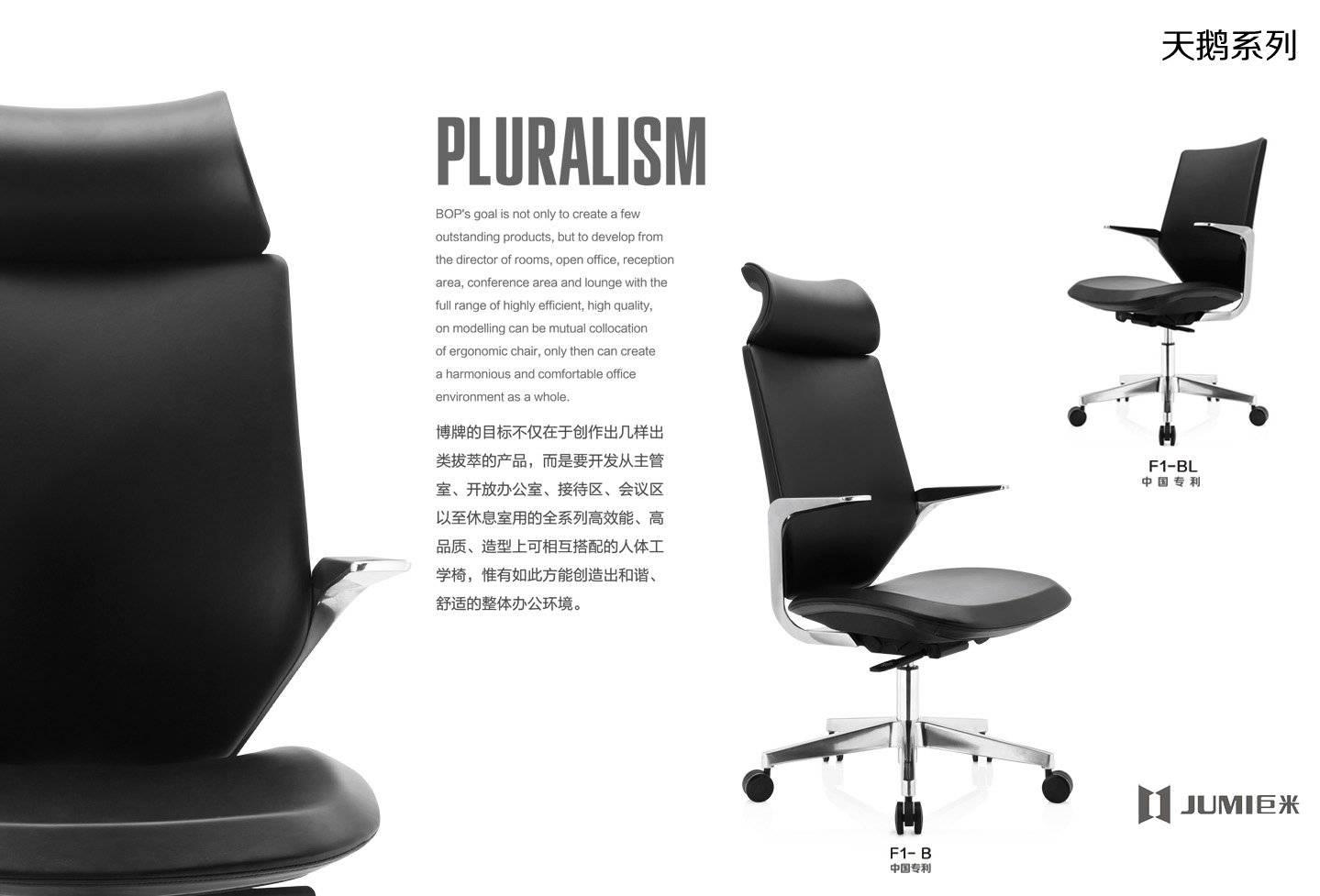 办公椅品牌该怎么选购?