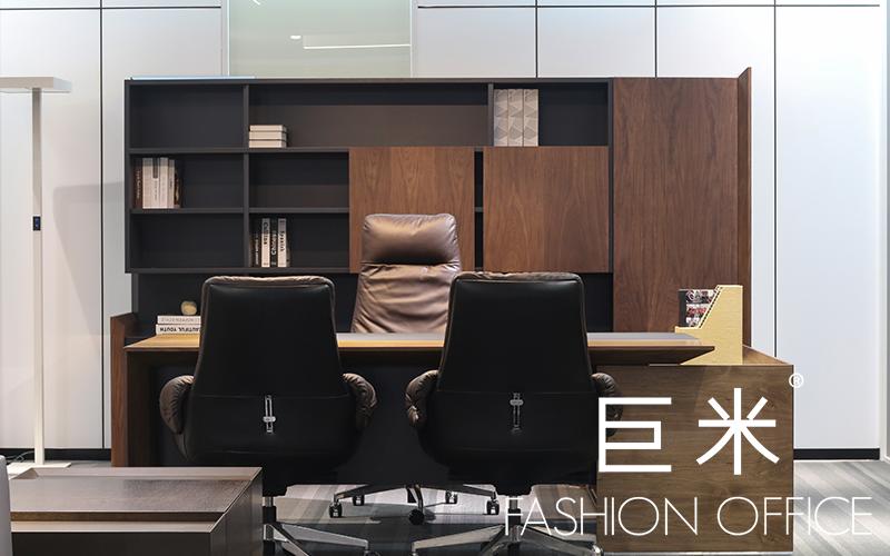 巨米家具创意展厅丨开启未来办公新模式